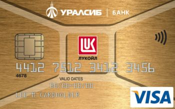 Автокарта Лукойл банка Уралсиб
